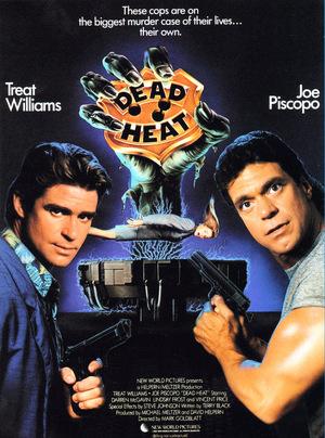 Фільм «Смертельна лють» (1988)