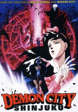 Аніме «Місто Демонів: Шінджюку» (1988)