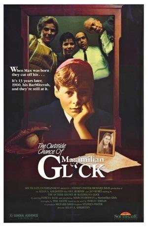 Фильм «The Outside Chance of Maximilian Glick» (1988)