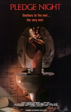 Фільм «Роковая ночь» (1990)