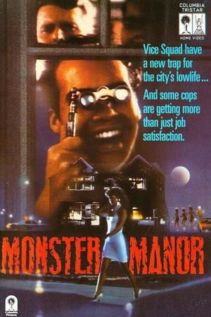 Фильм «Полицейская история: Чудовищное поместье» (1988)