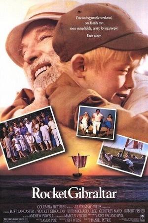 Фильм «Ракета на Гибралтар» (1988)