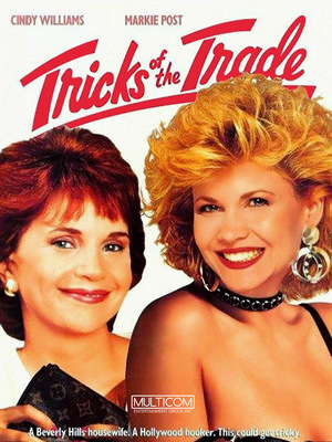 Фильм «Трюки торговли» (1988)