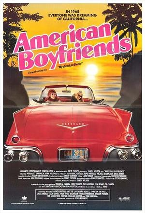 Фильм «Американские друзья» (1989)