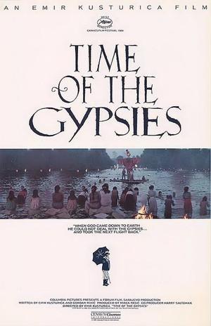 Фільм «Час циган» (1988)