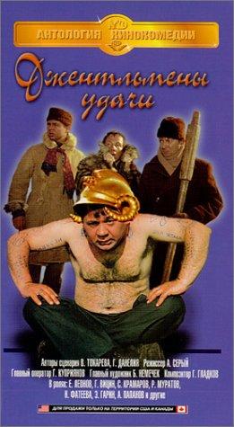 Фільм «Fu xing lin men» (1989)