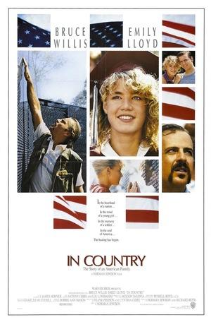 Фільм «У країні» (1989)