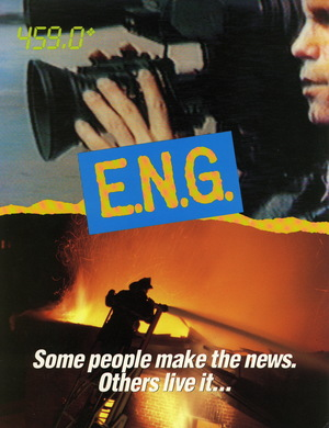 Сериал «Телевизионная служба новостей» (1989 – 1994)