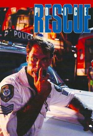 Сериал «Полицейский отряд спасения» (1991 – 1996)