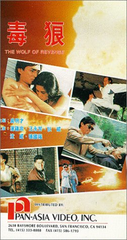 Фільм «Du lang» (1990)