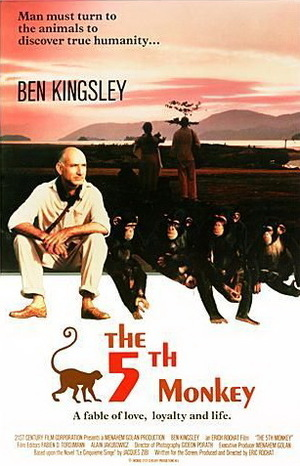 Фільм «Пятая обезьяна» (1990)