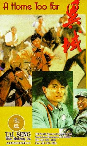 Фільм «Yi yu» (1990)