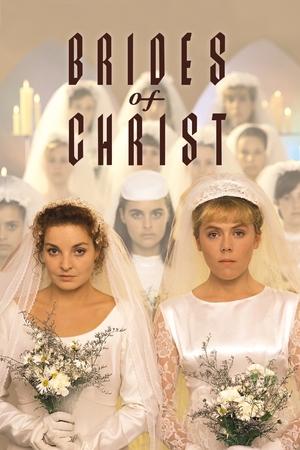 Серіал «Невесты Христа» (1991)