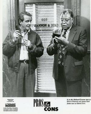 Сериал «За и против» (1991 – 1992)
