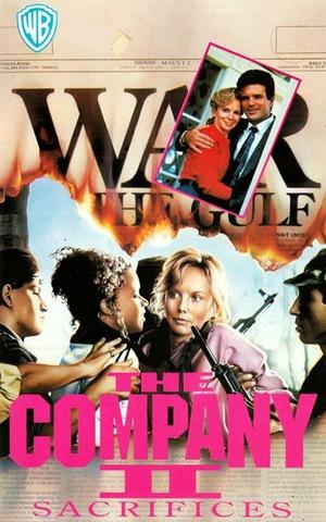 Фильм «Before the Storm» (1991)