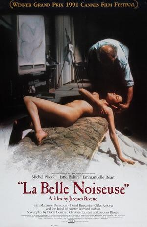 Фільм «Чарівна пустунка» (1991)