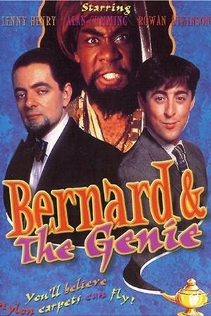 Фільм «Бернард и джинн» (1991)