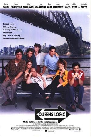 Фільм «Бруклинская рокировка» (1990)