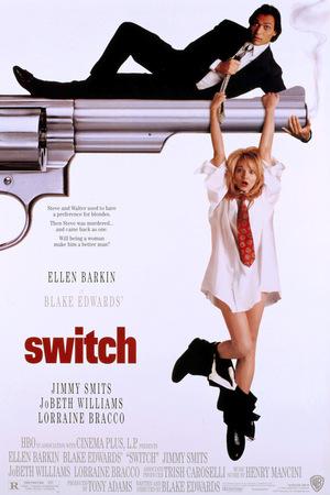 Фільм «Кара небесна» (1991)