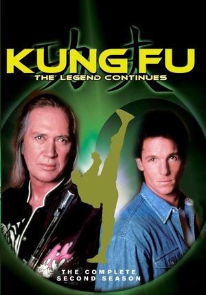 Сериал «Кунг-фу: Возрождение легенды» (1993 – 1997)