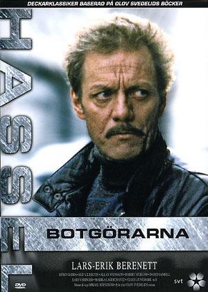 Фильм «Hassel - Botgörarna» (1992)
