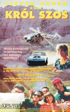 Фильм «Со скоростью молнии» (1992)