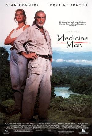Фільм «Знахар» (1992)