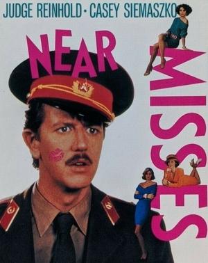 Фільм «Без промахов» (1992)