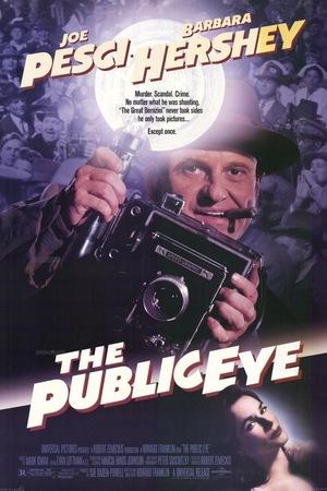 Фильм «Фотограф» (1992)