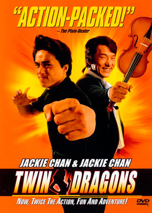 Фільм «Близнюки-дракони» (1991)
