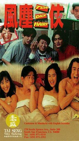 Фільм «Том, Дик и Хэйри» (1993)