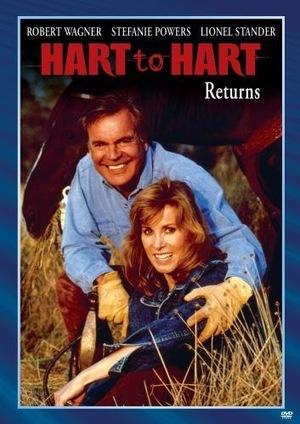 Фільм «Супруги Харт: Возвращение» (1993)