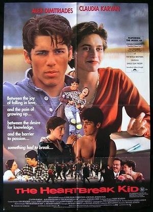 Фільм «Разбивающий сердца» (1993)