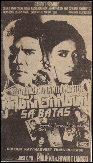 Фільм «Смертоносная пантера 2» (1993)