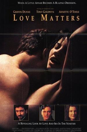 Фільм «Дела любовные» (1993)