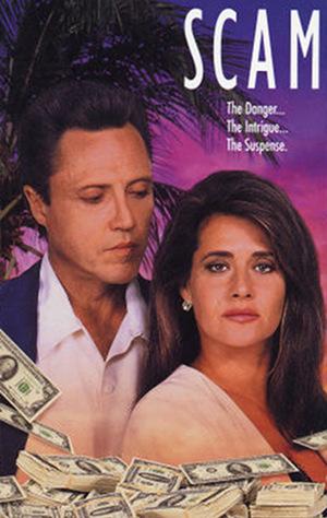 Фильм «Мошенничество» (1993)