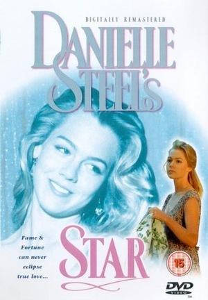 Фільм «Звезда» (1993)