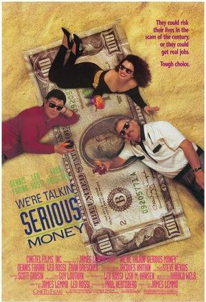 Фільм «Наш конек — большие деньги» (1992)