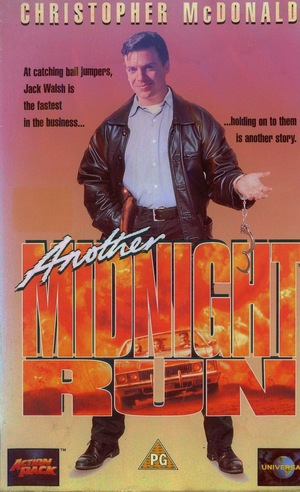 Фильм «Успеть до полуночи: Продолжение» (1994)