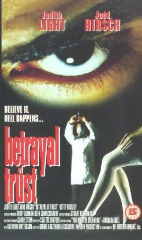 Фільм «Вера и предательство» (1994)