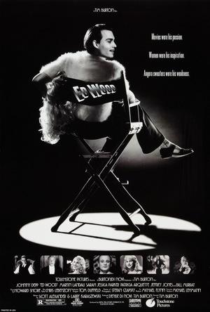 Фільм «Ед Вуд» (1994)