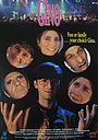 Фильм «Gino» (1994)