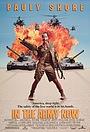 Фільм «Армійські пригоди» (1994)