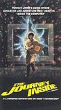 Фільм «Путешествие внутрь» (1994)