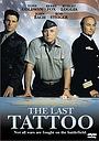 Фильм «Последняя татуировка» (1994)