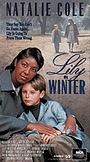 Фильм «Лили зимой» (1994)