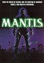 Фільм «Мантіс» (1994)