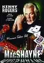Фільм «MacShayne: Winner Takes All» (1994)