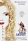 Фільм «Гроші на молоко» (1994)