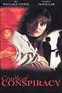 Фільм «Момент истины: Колыбель заговора» (1994)